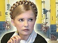 """Юлия Тимошенко пообещала \""""выжать\"""" бензин и дизельное топливо из водорослей"""