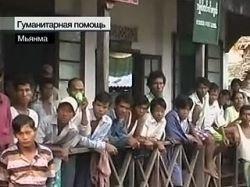 Власти Мьянмы не хотят принимать помощь, доставленную американскими военными