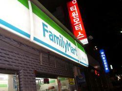 Крупный японский ритейлер FamilyMart может выйти на российский рынок
