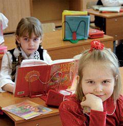 Дневник.ру — школьная социальная сеть