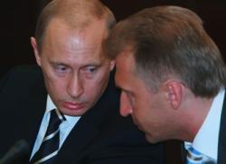 Кто главный человек в России, или кто стоит за Владимиром Путиным