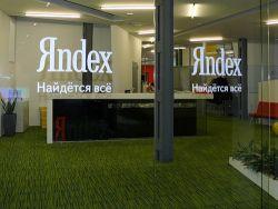 «Яндекс.Почта» разрешила отправлять большие файлы