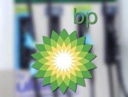 На BP намеренно оказывается давление?