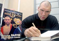 Николай Валуев потерял больше миллиона рублей из-за болезни Руслана Чагаева