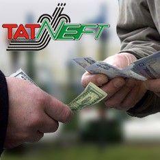 Татнефть предъявила иск Украине на сумму более $1,1 млрд