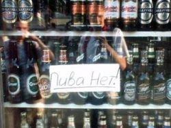 """Английские фанаты штурмуют магазины у стадиона \""""Лужники\"""" в поисках пива"""
