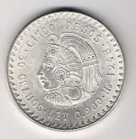 Мексиканская серебряная монета признана самой красивой в мире