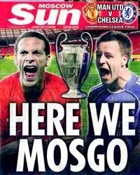 Таблоид The Sun вышел сувенирным тиражом для Москвы в честь матча Лиги Чемпионов