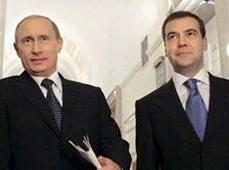 Россиян по-прежнему не интересует исполнительная власть