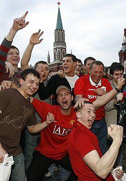 Как провели английские болельщики день перед матчем