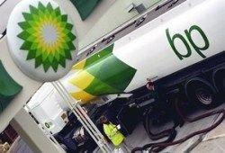 "ЗАО \""Тетлис\"" намерена отсудить у British Petroleum $400 млн"