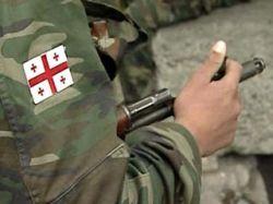 Грузия требует немедленно вывести ВС РФ из зоны конфликта