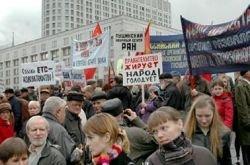 Коммунисты не интересуются проблемами рабочего класса
