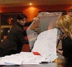 В Грузии на 13 избирательных участках аннулированы итоги голосования