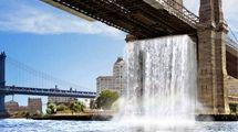Речные водопады Нью-Йорка заработают в июне