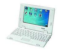 В Гонконге выпущен самый дешевый ноутбук в мире