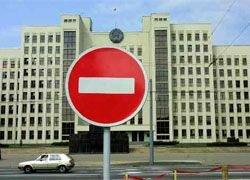 Россия вводит ограничение на въезд украинских политиков