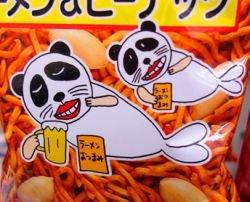 Психоделический дизайн японских упаковок (фото)