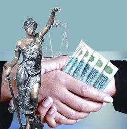 Кто будет вести антикоррупционные дела - ФСБ, МВД или Генпрокуратура?