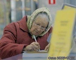 Государство не сможет провести пенсионную реформу без бизнеса