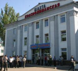 Взрыв на шахте в Донецкой области: 10 погибших