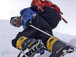 Непальский шерпа установил новый рекорд восхождений на Эверест