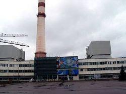 В день фальшивой аварии на ЛАЭС хакеры атаковали сайты Росатома
