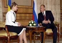 Владимир Путин отказался встречаться с Юлией Тимошенко