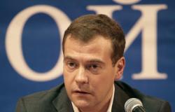 Дмитрий Медведев: первые дни