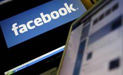 Facebook поменяет дизайн