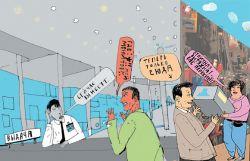 Сетевые магазины, кафе и аптеки вытесняют мелкого предпринимателя