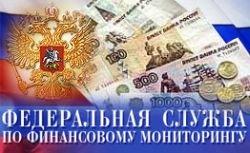 Росфинмониторинг сможет отзывать банковские лицензии