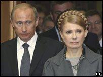 Владимир Путин неожиданно встретился с Юлией Тимошенко