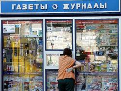 Крупнейший книжный дистрибутор начал торговать прессой