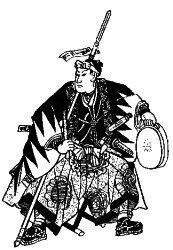 Сокровища воинской знати Японии в Кремле