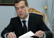 Дмитрий Медведев: ООН нужно реформировать