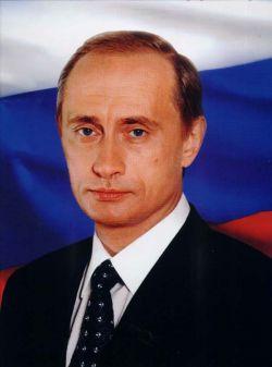Владимир Путин повысил оклады академикам