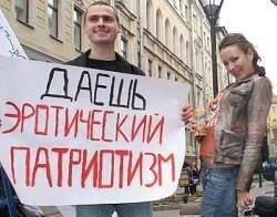 Российскую молодежь секс почти не интересует