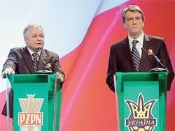 Евро-2012 — национальная идея. Быть или не быть Евро-2012 на Украине