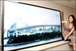 Samsung анонсировал телевизор с диагональю 82 дюйма