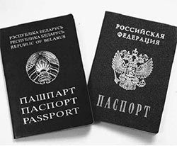Россиян и белорусов уравняют в правах