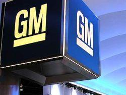 Забастовки стоили General Motors 2 миллиарда долларов