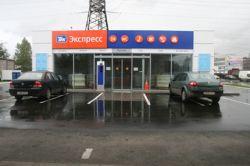 Президент ТНК-ВР: между акционерами компании существуют разногласия