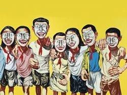 Картина китайского художника поставила рекорд на торгах Christie\'s