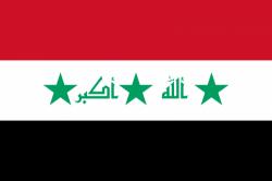 Ирак исключен из ФИФА