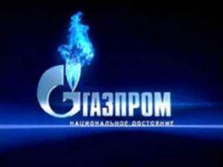 Газпром выйдет на первое место в мире