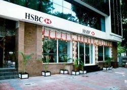 HSBC может отказаться от покупки Korea Exchange Bank