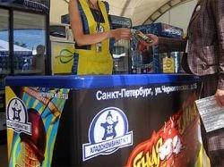 Эстонцы купили старейшего в России производителя мороженого