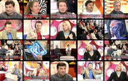 """Закрыта телевизионная программа """"Времечко"""""""