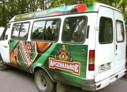 Губернатор Петербурга распорядилась убрать рекламу на транспорте